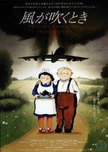 murakami when-the-wind-blows-movie-poster-1986-1020694991