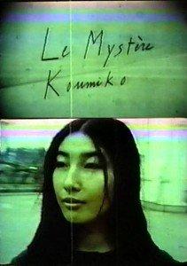 El_misterio_Koumiko-410887055-large